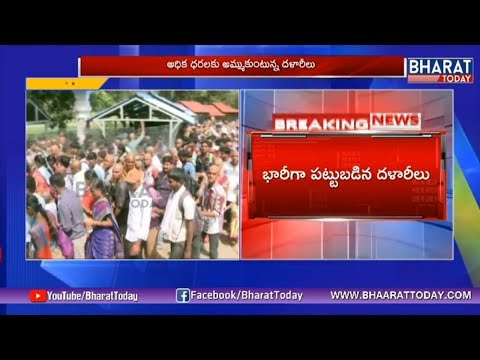 TTD Vigilance Raids On Tirumala VIP Darshan Tickets Selling | Tirupati | Bharat Today