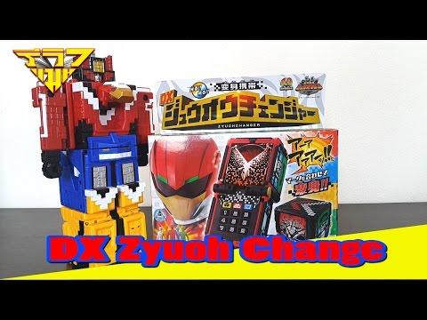 รีวิว ที่แปลงร่างจูโอเจอร์ DX Zyuoh Changer [ รีวิวแมน Review-man ]