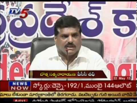 Congress  Leaders PCC meet In  Hyderabad - TV5