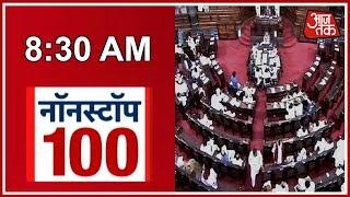 Nonstop 100 | Rajya Sabha Polls Today; BJP, SP Claim Possible MLA Cross-voting
