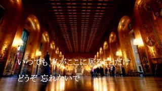 ラスト・ダンスは私に(ニューアレンジ) 越路吹雪 cover:伸[nobu]