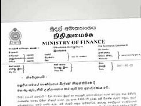 bonds issued violati|eng