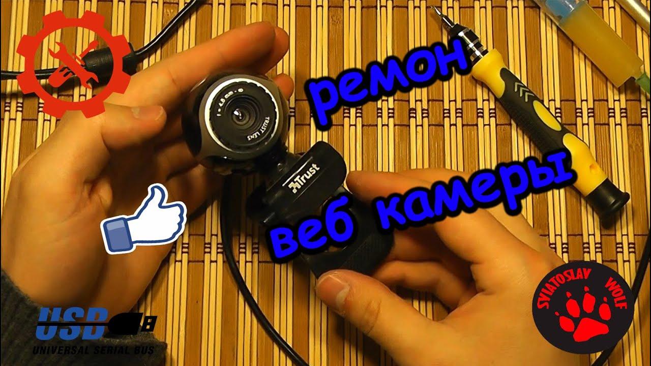 Сделать фото с веб камеры онлайн, сфоткаться на веб камеру 57