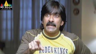 Krishna Movie Comedy Scenes Back to Back || Ravi Teja,Trisha, Brahmanandam