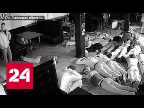 Криминал и силовики: кто ответит за беззаконие в Ельце - Россия 24