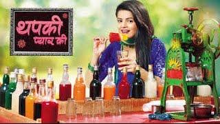 Thapki Pyaar Ki   8th August 2016   Full Uncut   Episode  On Location