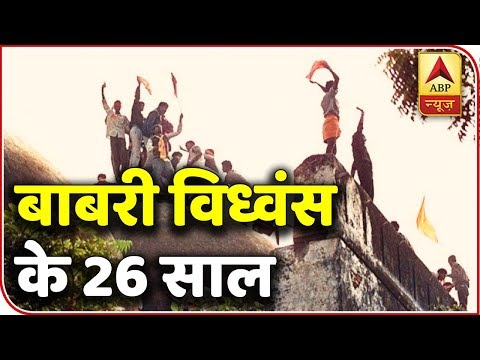 Special report on Babri demolition's 26th anniversary   2019 Kaun Jitega