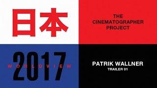 The Cinematographer Project World View Patrik Wallner Trailer   TransWorld SKATEboarding
