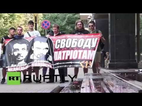 Ukraine: Animal blood poured at Kiev protest for Buzina murder suspects' release