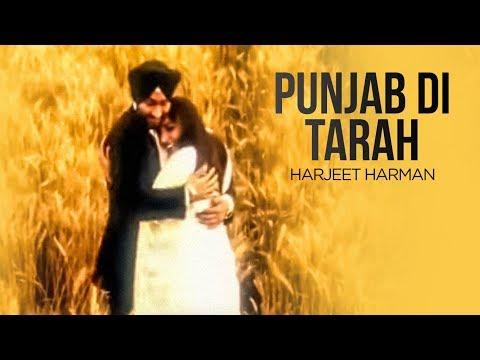 Punjab Di Tarah Harjeet Harman | Panjeeban