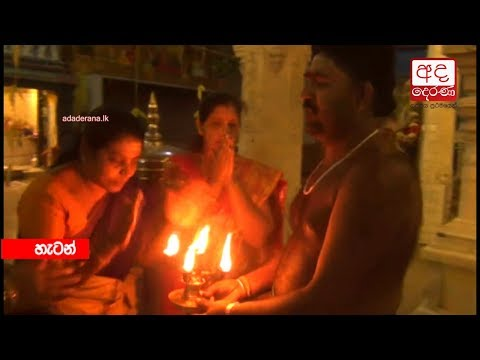 thaipongal celebrati|eng