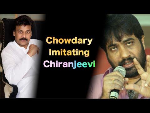 YVS Chowdary Imitates Chiranjeevi | Rey Pawanism Song launch | Sai Dharam Tej