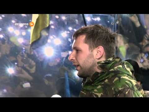На Майдані поставили ультиматум Януковичу до 10 ранку - Yanukovich given a 10 am ultimatium