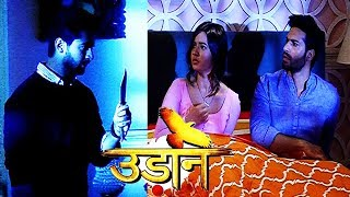 Serial Udaan 15th May 2018 | Upcoming Twist | Full Episode | Bollywood Events