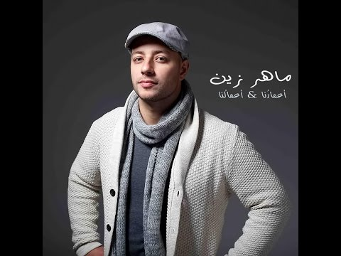 Maher Zain خواطر كاملة video