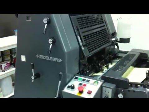 Heidelberg GTO 52 Numbering & Perforating