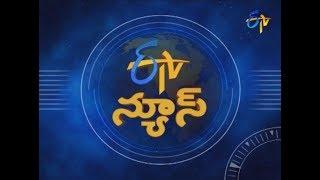 7 AM ETV Telugu News | 19th December 2018