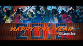 Yagavarayinum Naa Kaakka | Happy New Year Promo