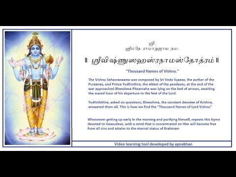 Vishnu Sahasranamam with Tamil Lyrics