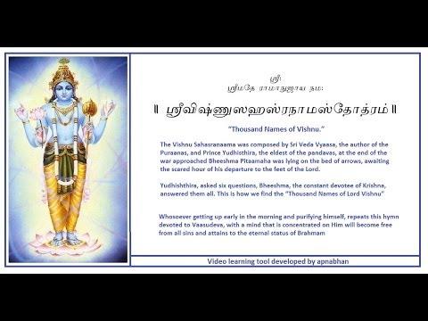 Vishnu Sahasranamam with Tamil Lyrics