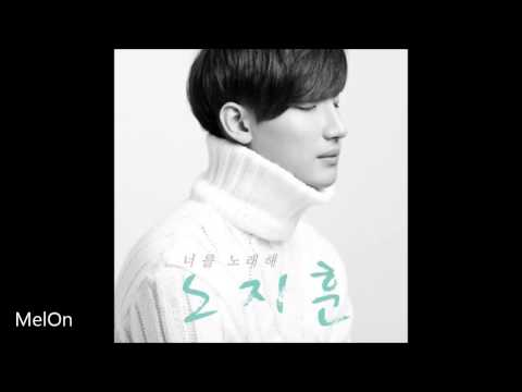MP3 Roh Ji Hoon 노지훈  너를 노래해 A Song For You Single