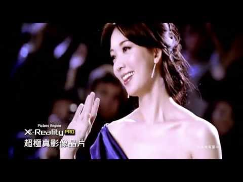 林志玲 Lin Chi Ling Sony Internet Tv video