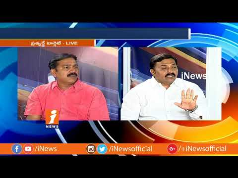 YSRCP And TDP Competitive Meetings For AP Special Status Ahead Of Elections | Debate | P2 | INews
