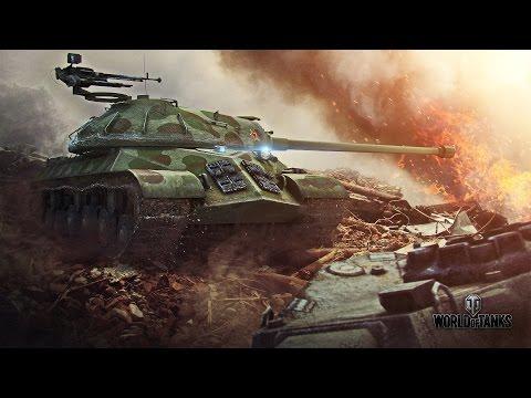 World of Tanks - Тяжелые танки. ЛБЗ на об.260