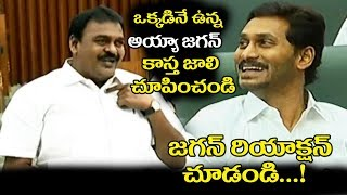 Janasena MLA Rapaka Varaprasad Funny Comments on Srikanth Reddy in AP Assembly | Top Telugu Media