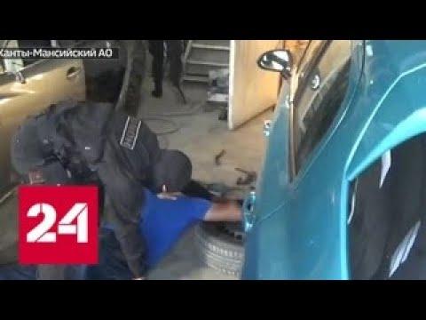 Сложная схема: автоподставщики продумали все - Россия 24