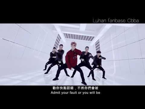 Remix Kris Wu-July, Luhan-Roleplay y ZI TAO-Black white