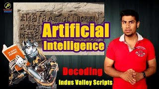 [Hindi] Artificial Intelligence Decoding Indus Valley Scripts | Explained in Hindi