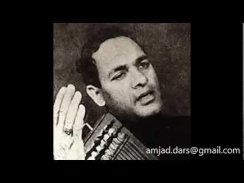 Menu tere jeha sohna - Ustad Umeed Ali Khan