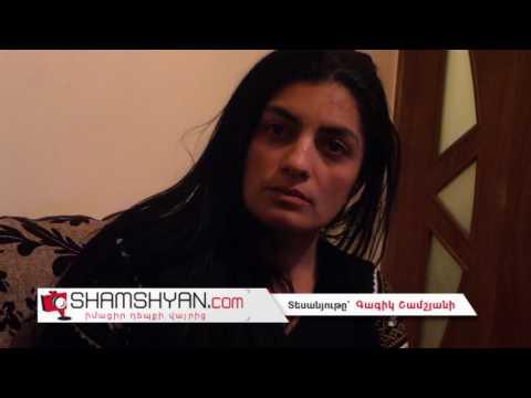 Աբովյան քաղաքում 2 երեխաների մայրը ամուսնու կողմից դաժան ծեծի է ենթարկվել