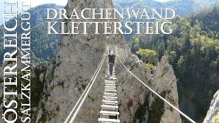Klettersteig Decin : Absturz am klettersteig via ferrata děčín pastýřská stěna