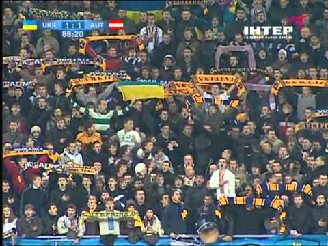 Україна - Австрія 2:1 Гімн України наприкінці матчу