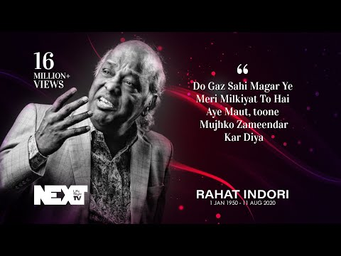 13. Rahat Indori - Hamari Association Mushaira - Dubai 2012 video