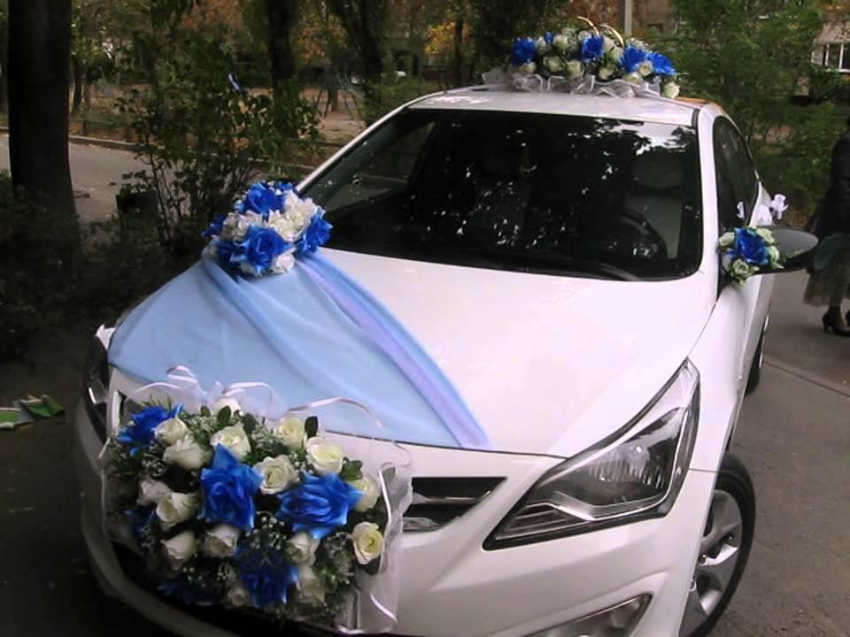 Украшение машин на свадьбу фото 2017