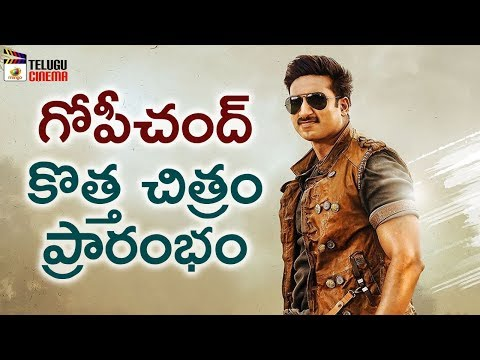 Gopichand Latest Movie Update | Sriwass | 2019 Tollywood Latest Updates | Mango Telugu Cinema