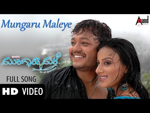 Mungaru Male - Mungaru Maleye video
