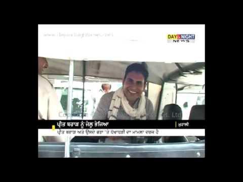 Punjabi Singer Preet Brar sent to jail