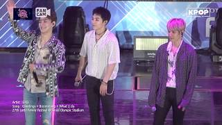 EXO - BOOMERANG + What U do + greetings @ LOTTE Family Concert D2 180623