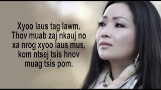Maiv Xyooj - Qaum Ntuj Sau Se (New Karaoke Song)