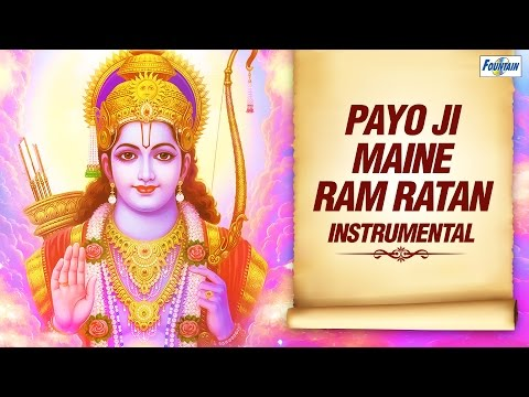 Payo Ji Maine Ram Ratan Dhan Payo - Instrumental Very Sooth video