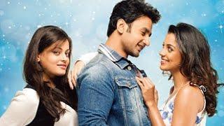 'Bezubaan Ishq' Full Movie Review | Hindi Movie | Nishant Malkani, Sneha Ullal, Mugdha Godse
