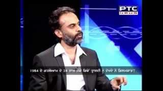 Sadda Haq - PTC NEWS - Edited Discussion on 1984 Sikh Genocide and Sadda Haq movie.