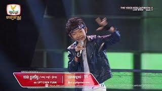 ??? ???????? - UPTOWN FUNK (Live Show Week 2 | The Voice Kids Cambodia Season 2)