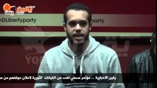 يقين| وسام البكري : هناك من دعاة المدنية الذين يؤيدون النظام الحالي