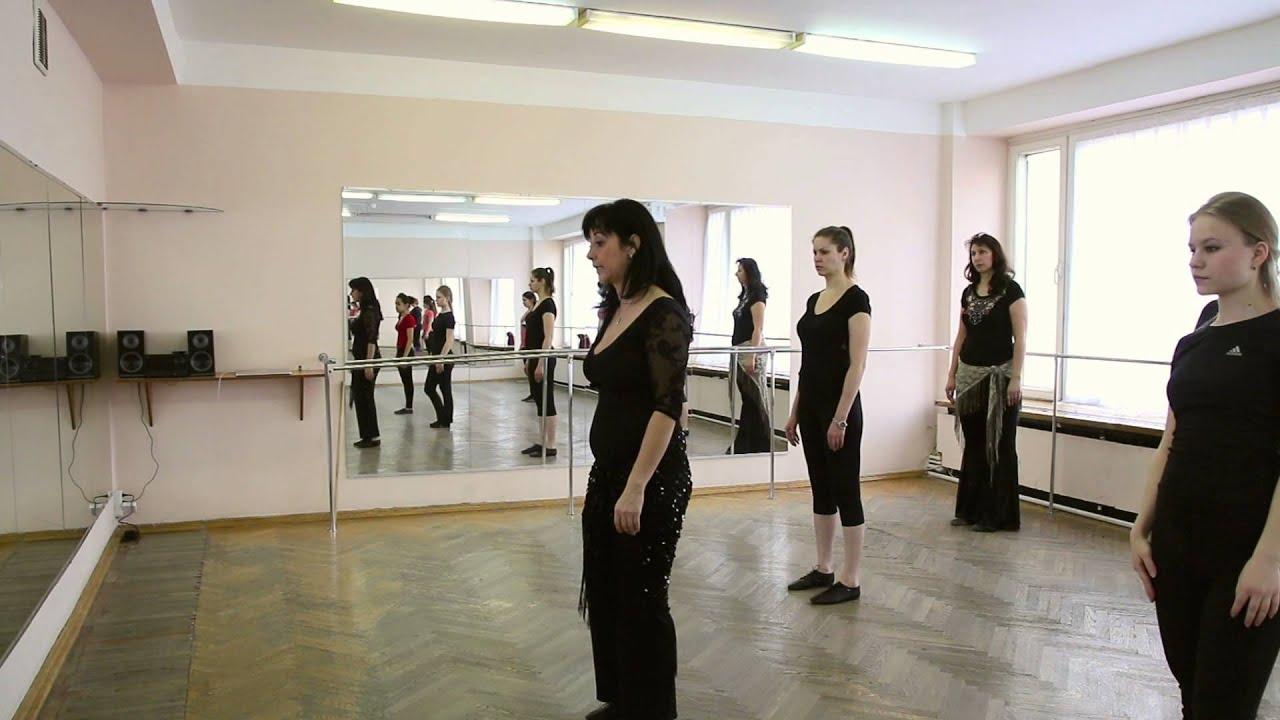Танец живота для начинающих 3 часть 17 фотография