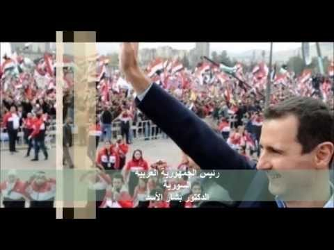 Bashar Al-ASSAD PROMOTION FOR PRESIDENTIAL ELECTION 2014